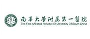 湖南省南华大学第一附属医院